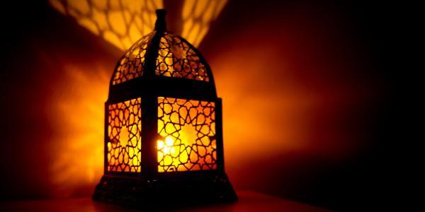 preview Ramadan