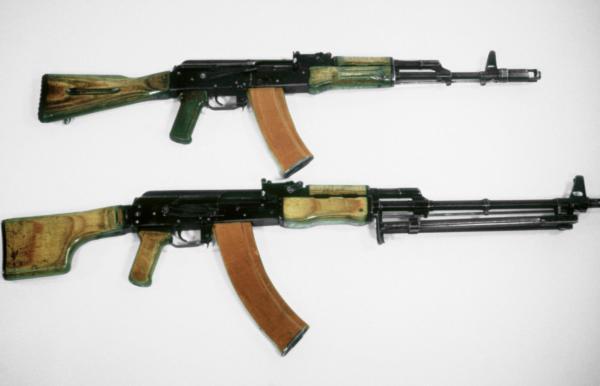 preview RPK-74