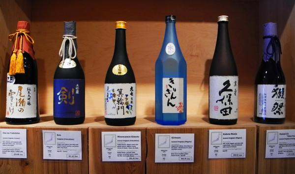 preview Sake