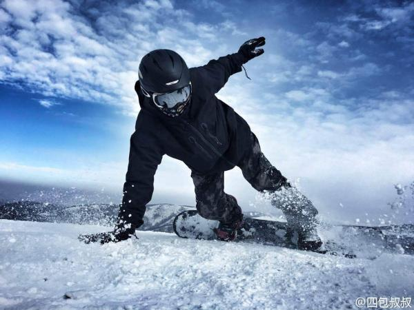 preview Snowboarding
