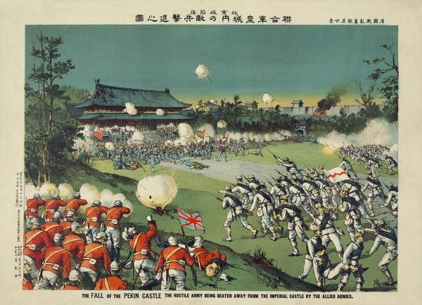 preview The Boxer Rebellion