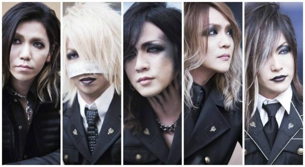 preview The GazettE