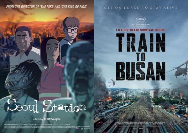 preview Train To Busan