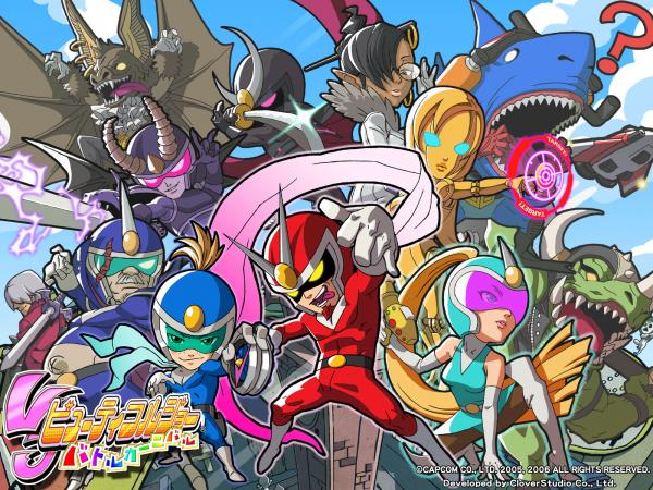 preview Viewtiful Joe