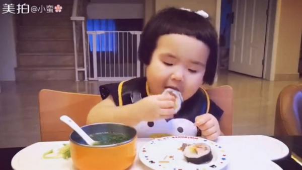 preview Xiaoman