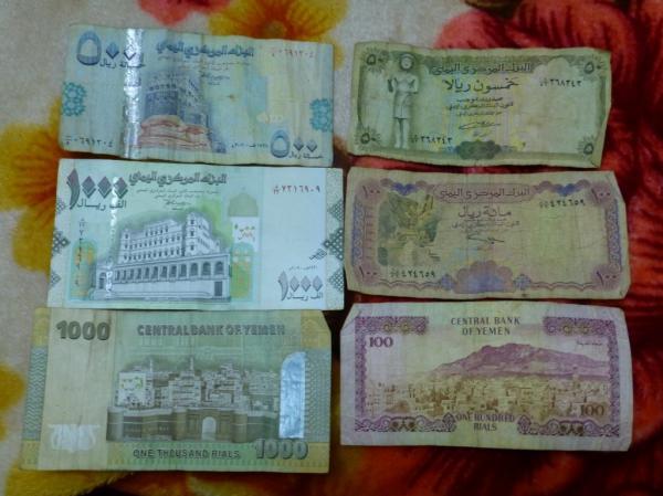 preview Yemen Rials