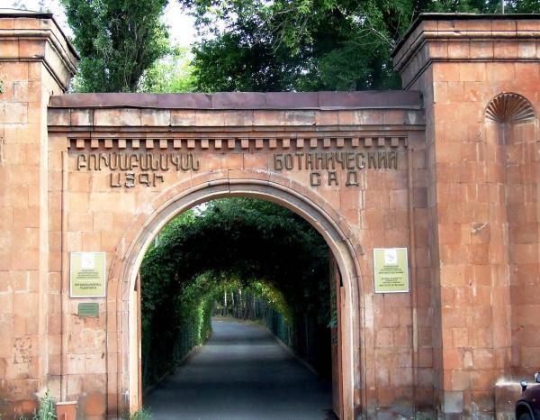 preview Yerevan Botanical Garden
