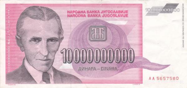preview Yugoslav Dinar