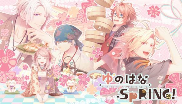 preview Yunohana Spring! Cherishing Time